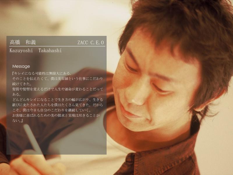 Mr.Kazuyoshi Takahashi.jpg
