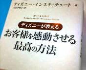 20070417124307.jpg