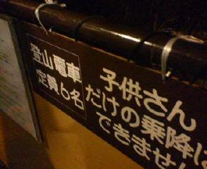 20080503192126.jpg