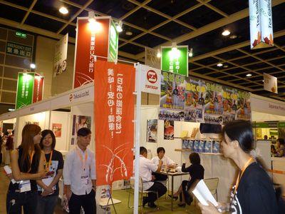hongkongfood1.JPG