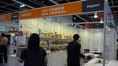 hongkongfood3.JPG