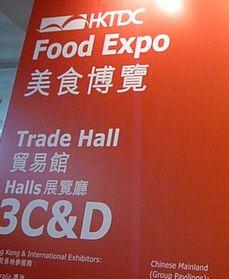 hongkongfood4.jpg
