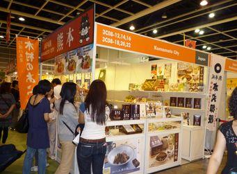 hongkongfood9.JPG