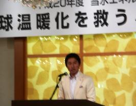 kenji_ogiwara.JPG