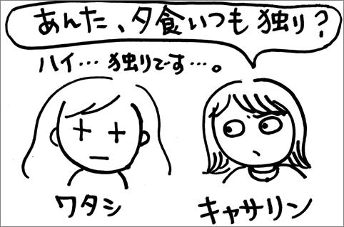 sakurako20110204.png