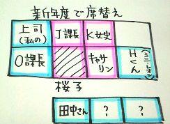 uchinokaisha.jpg
