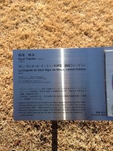 20140112-215120.jpg