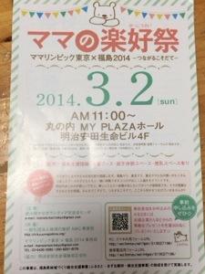 20140301-144638.jpg